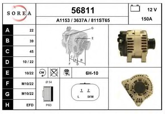 AS PL ARC3040/ Alternator