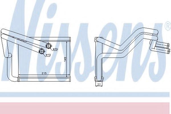 77633 nissens 77633 heat exchanger  interior heating for