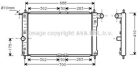 Enjoyable 52484449 Daewoo 52484449 Radiator Engine Cooling For Daewoo Wiring Digital Resources Talizslowmaporg