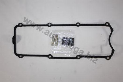 cylinder head cover JP Group 1119202910/Gasket Set