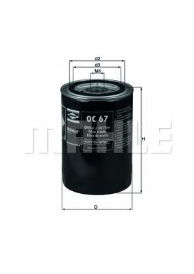 ROVER BFF65353 Hydraulic Filter, automatic transmission