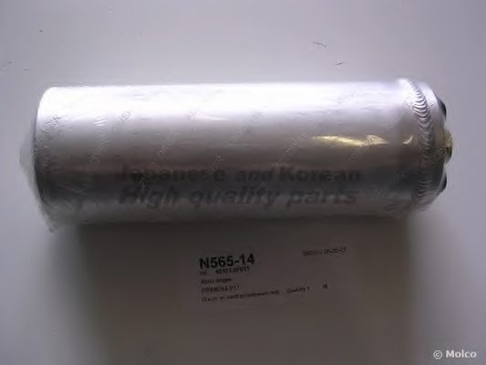 NISSAN 921312F611 Dryer, air conditioning