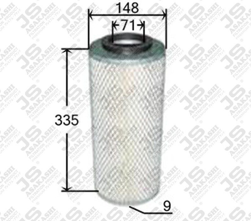 IVECO 1904581 Air Filter
