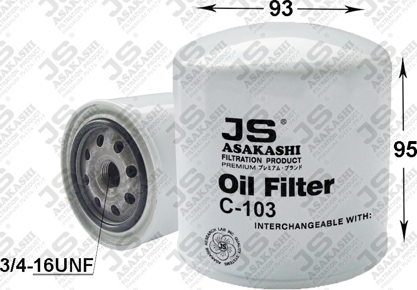 FORD 1565486 Oil