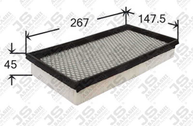 FORD 1480 568 Air Filter